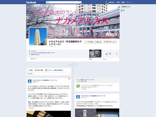スクリーンショット 2012-05-10 12.08.06.png