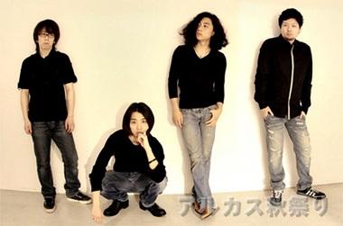 ストーンサン-M.jpg