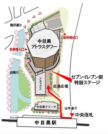 セブンイレブン前ステージ.jpg