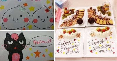 gift_s.jpg